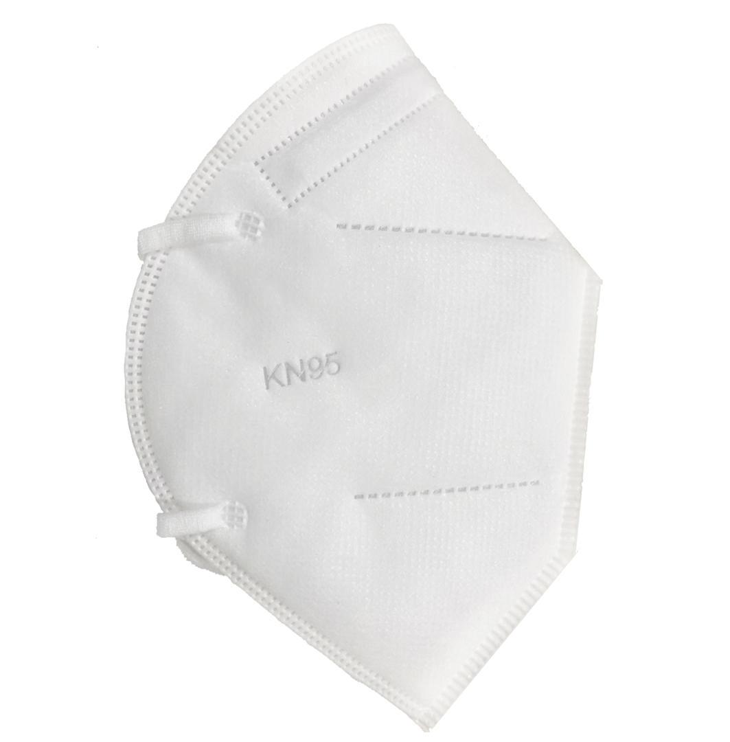 KN95 PROTECTIVE RESPIRATOR FACE MASK