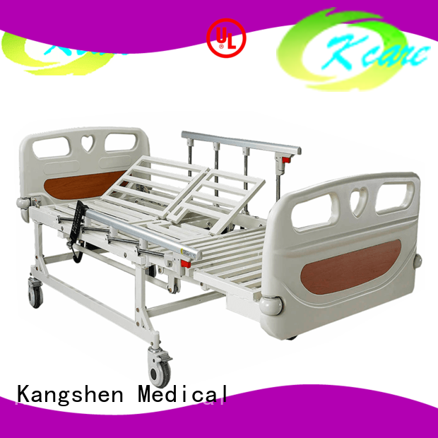 Kangshen Medical Brand home electric hospital custom electric adjustable beds for the elderly